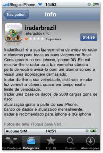 Texto descritivo muito mal traduzido para o português