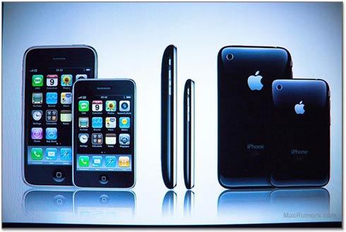 Suposta foto (fake! fake!) do iPhone nano