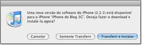Firmware 2.2.1