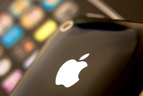 iphone Está confirmado que a Apple venderá um único modelo de iPhone!