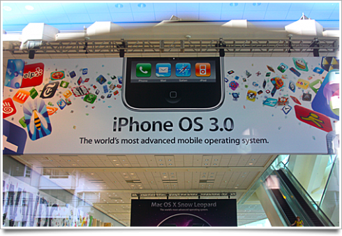 Banner iPhone OS 3.0
