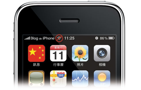 iPhone na China sem Wi-Fi
