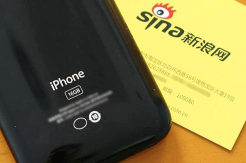 iPhone na Sina, né?