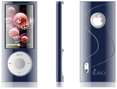 Capa iPod nano