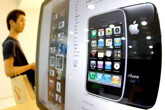 iPhone na Coréia