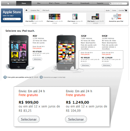 Novo iPod touch à venda