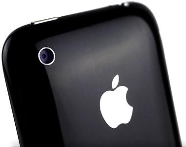 Câmera fotográfica do iPhone