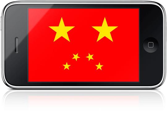 Mercado lento na China