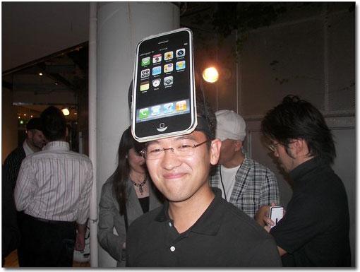 iPhone faz a cabeça dos japoneses